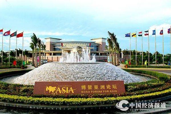 四川省经济法律研究会会长司马向林出席博鳌亚洲论坛2021年会图1