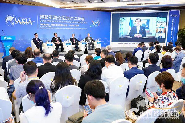 四川省经济法律研究会会长司马向林出席博鳌亚洲论坛2021年会图2